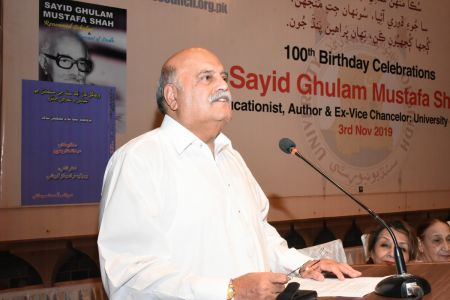 100th Birthday Of Sayid Ghulam Mustafa Shah At Arts Council Karachi (11)