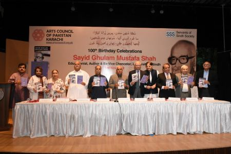 100th Birthday Of Sayid Ghulam Mustafa Shah At Arts Council Karachi (6)