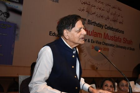 100th Birthday Of Sayid Ghulam Mustafa Shah At Arts Council Karachi (8)