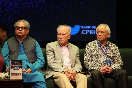 11th Aalmi Urdu Conference 2018- A