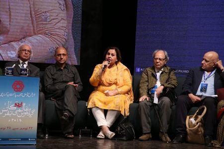 11th Aalmi Urdu Conference 2018 -5
