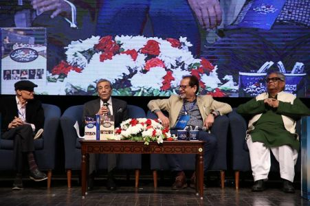 11th Aalmi Urdu Conference 2018 -7