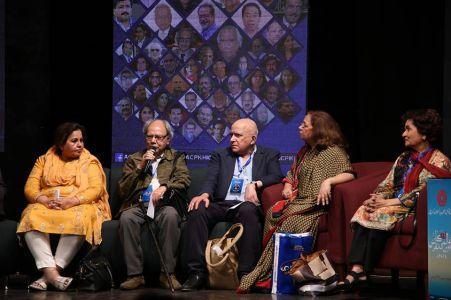 11th Aalmi Urdu Conference 2018