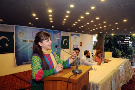 12 August Inernational Youth Day (3rd Day Of YF) -01