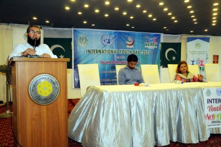 12 August Inernational Youth Day (3rd Day Of YF) -04
