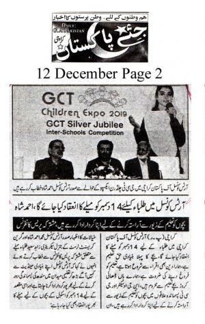 12th Dec 2019, Jiey Pakistan Page 2