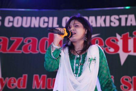 13 August Aazadi Festival (28)