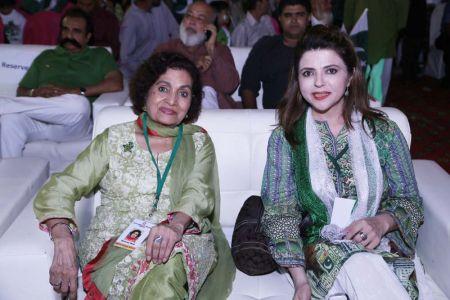 13 August Aazadi Festival (29)