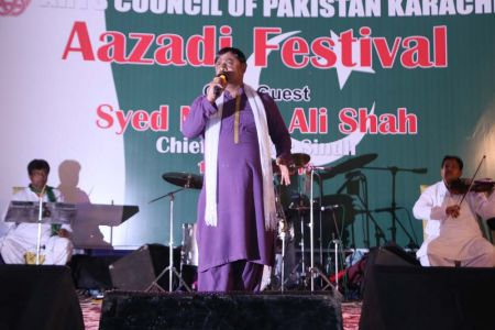13 August Aazadi Festival (30)