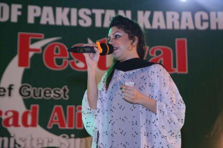 13 August Aazadi Festival (32)