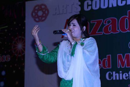 13 August Aazadi Festival (37)