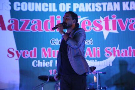 13 August Aazadi Festival (38)