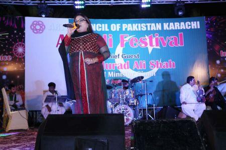 13 August Aazadi Festival (39)