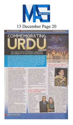 13th Dec 2019, Mag The Weekly Page 20