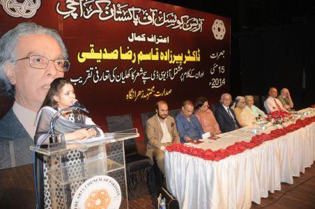 15th May 2014 Pirzada Qasim Aetiraf E Kamal 1
