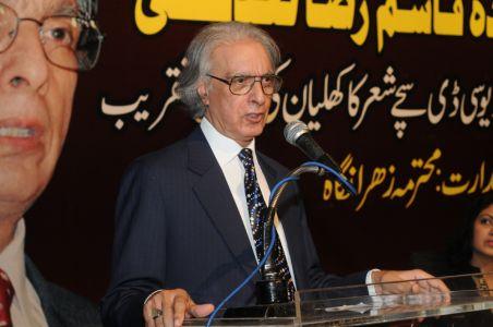 15th May 2014 Pirzada Qasim Aetiraf E Kamal 17
