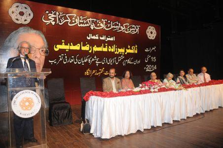 15th May 2014 Pirzada Qasim Aetiraf E Kamal 21