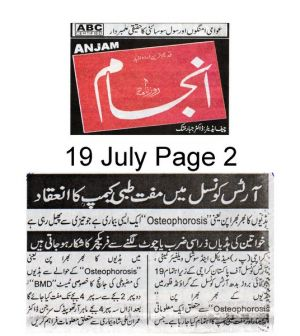 19 July Page 2