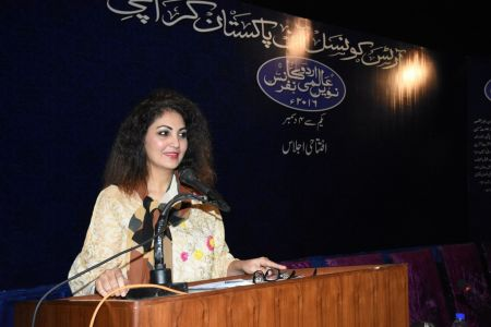 1st Day Of 9th Urdu Conference (10)