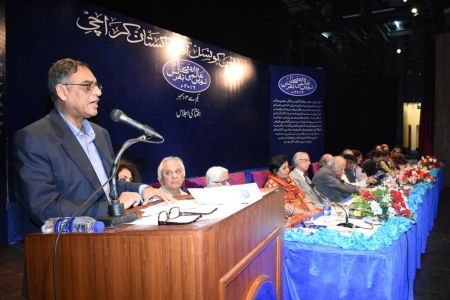 1st Day Of 9th Urdu Conference (12)