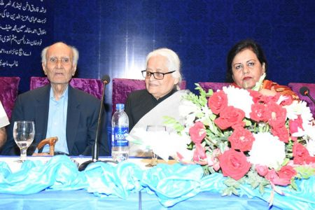 1st Day Of 9th Urdu Conference (16)