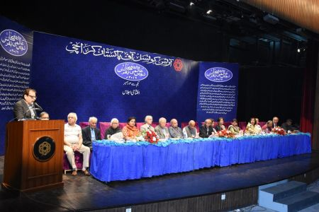 1st Day Of 9th Urdu Conference (17)