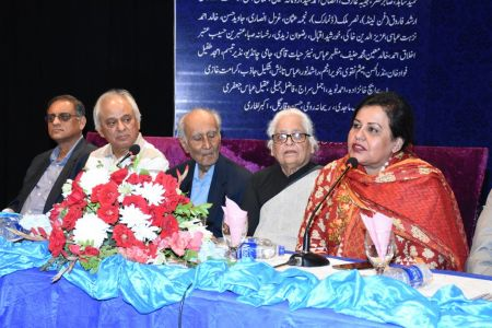 1st Day Of 9th Urdu Conference (20)