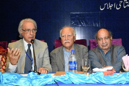 1st Day Of 9th Urdu Conference (21)