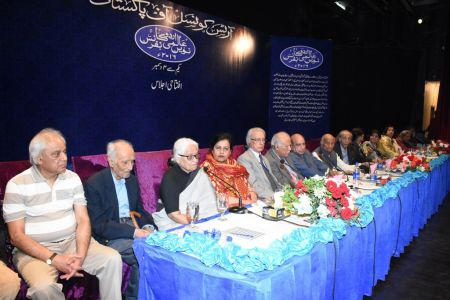 1st Day Of 9th Urdu Conference (22)