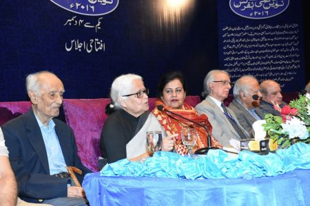 1st Day Of 9th Urdu Conference (24)