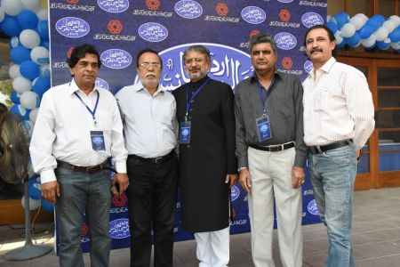 1st Day Of 9th Urdu Conference (4)