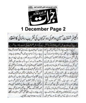 1st Dec 2019, Juraat Page 2