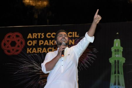 23rd March Celebrations At Arts Council Of Pakistan Karachi (28)