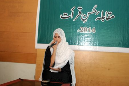 24th July Qirat Naat Audition 72 Pics -01