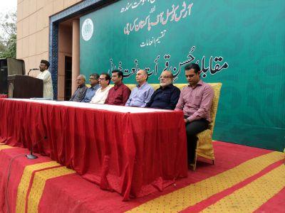 24th July Qirat Naat Audition 72 Pics -010