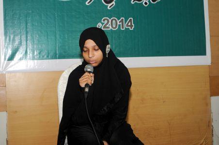 24th July Qirat Naat Audition 72 Pics -05