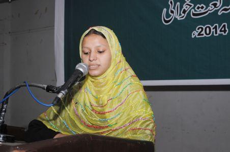 24th July Qirat Naat Audition 72 Pics -07