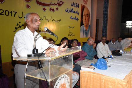 24th Gathering Poet Of Peoples Habib Jalib (17)