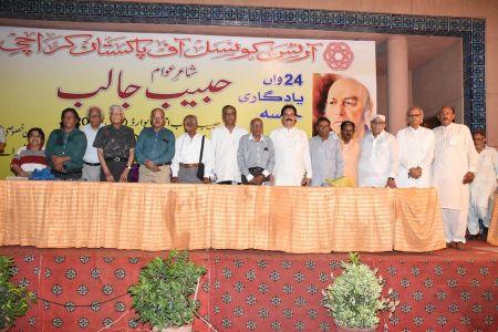 24th Gathering Poet Of Peoples Habib Jalib (21)