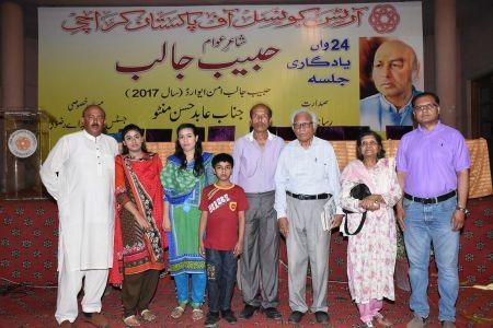 24th Gathering Poet Of Peoples Habib Jalib (24)