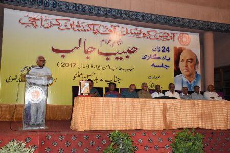 24th Gathering Poet Of Peoples Habib Jalib (26)