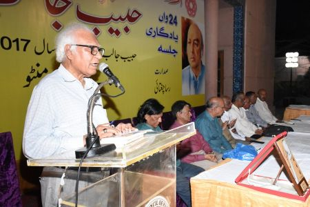 24th Gathering Poet Of Peoples Habib Jalib (27)