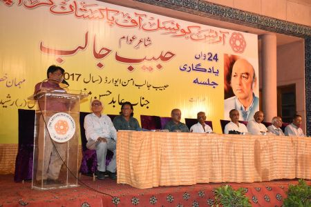 24th Gathering Poet Of Peoples Habib Jalib (8)