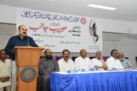 25th Habib Jalib Amn Award 2018 At Arts Council Karachi (25)