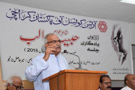 25th Habib Jalib Amn Award 2018 At Arts Council Karachi (27)