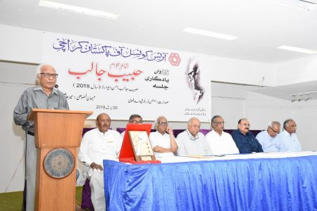 25th Habib Jalib Amn Award 2018 At Arts Council Karachi (2)