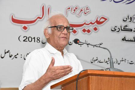 25th Habib Jalib Amn Award 2018 At Arts Council Karachi (31)