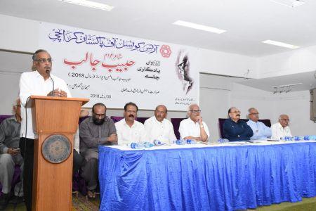 25th Habib Jalib Amn Award 2018 At Arts Council Karachi (32)