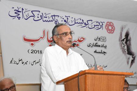 25th Habib Jalib Amn Award 2018 At Arts Council Karachi (33)
