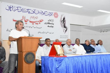 25th Habib Jalib Amn Award 2018 At Arts Council Karachi (5)